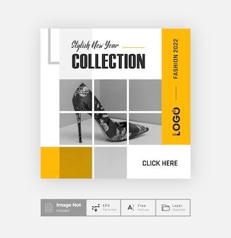 Moderne creatieve mode verkoop aanbieding post ontwerp sjabloon schoenen verkoop post kleurrijke vierkante flyer lay-out