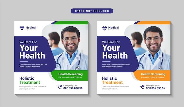Moderne gezondheidszorg sociale media webbanner of vierkante flyer ontwerp premium vector
