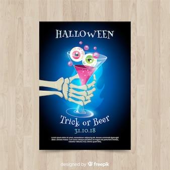 Moderne halloween-partijaffiche met vlak ontwerp