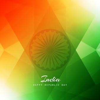 Moderne indiase vlag ontwerp
