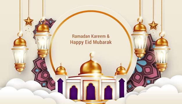 Moderne islamitische ramadan en eid mubarak