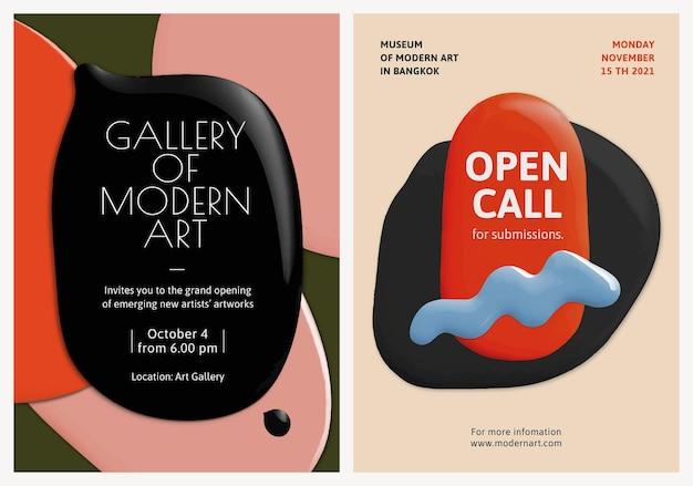 Moderne kleur verf sjabloon vector kleurrijke evenement advertentie poster dual