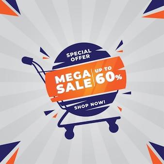 Moderne mega verkoop banner vector illustratie premium vector