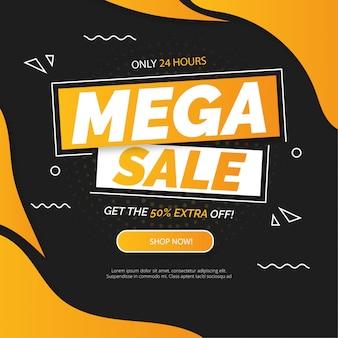 Moderne mega-verkoopbanner met memphis-ontwerpsjabloon