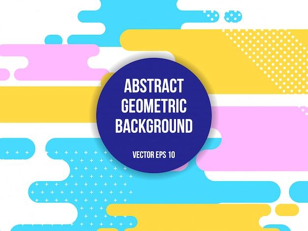 Moderne minimalistische kleurrijke achtergrond met abstracte vorm