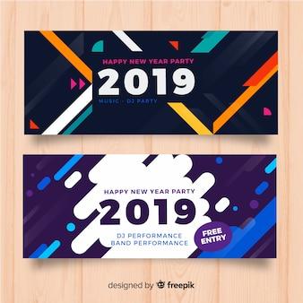 Moderne nieuwe jaarfeest banners met abstract ontwerp