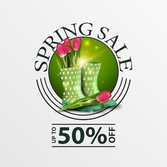 Moderne ronde groene lente verkoop banner