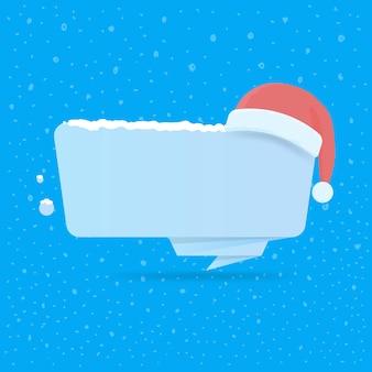 Moderne sjabloon nieuwjaar en kerstmis banner met kerstmutsen. blanco voor uw tekst, groeten of reclame.