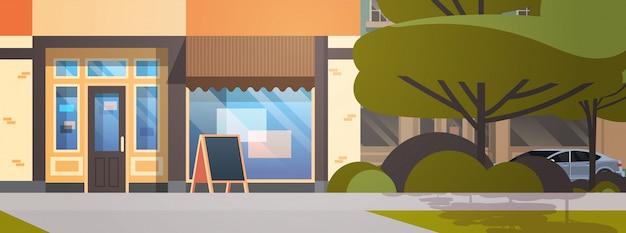 Moderne stad straat leeg, geen mensen coffeeshop stedelijk gebouw