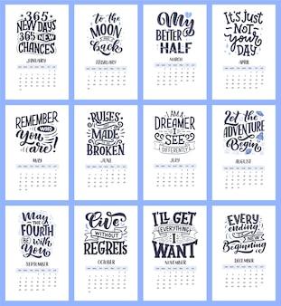 Moderne typografie belettering composities voor 2021 jaarkalender met grappige motivatiecitaten.