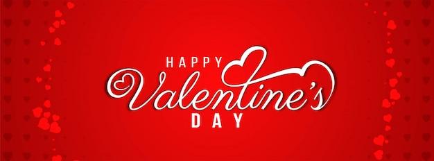 Moderne valentijnsdag mooie sjabloon voor spandoek