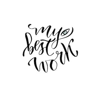 Moderne vector belettering. hand van letters voorzien citaat voor muuraffiche. afdrukbare kalligrafie zin. t-shirt printontwerp. mijn beste werk