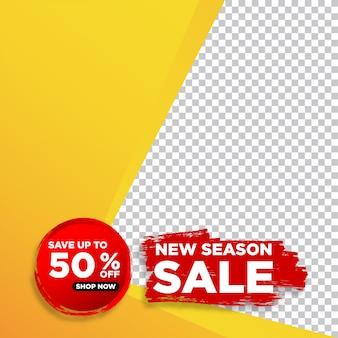 Moderne verkoop banner sjabloon web sociale media