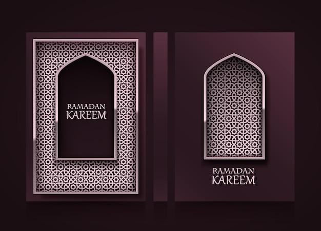 Moderne verticale banners, ramadan kareem-omslag, ramadan mubarak-flyerachtergrond, sjabloonontwerpelement, vectorillustratie