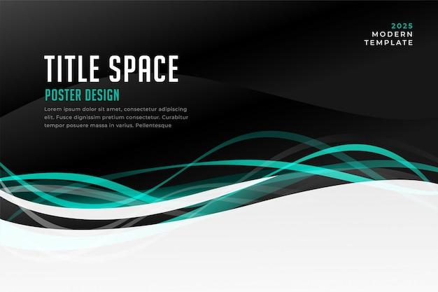 Moderne zakelijke zakelijke achtergrond ontwerpsjabloon