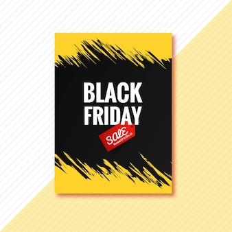 Moderne zwarte vrijdag flyer sjabloonontwerp