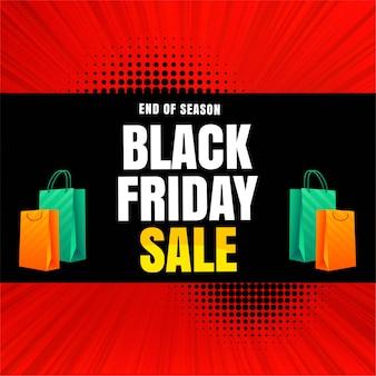 Moderne zwarte vrijdag verkoop concept banner