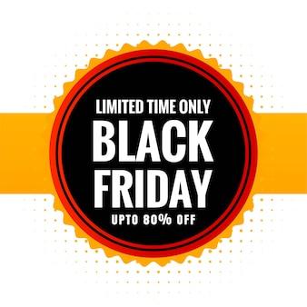 Moderne zwarte vrijdag verkoop poster