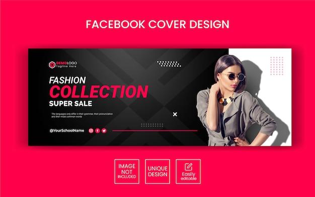 Modeverkoop social media webbanner flyer en facebook omslagfoto