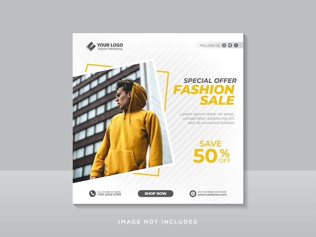 Modeverkoopbanner of vierkante flyer voor postsjabloon voor sociale media