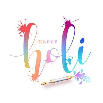 Modieuze kleurrijke tekst gelukkige holi met kleurenplons op witte rug