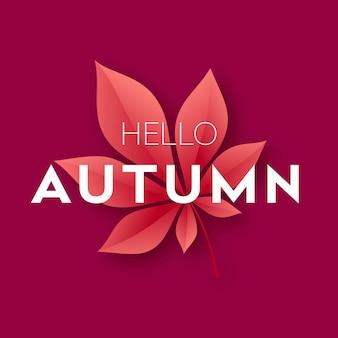 Modieuze moderne herfstachtergrond met heldere herfstbladeren voor het ontwerpen van posters, flyers, banners. vectorillustratie eps10