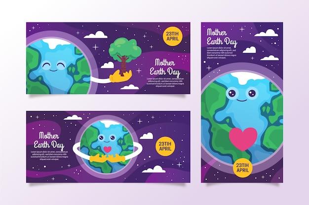 Moeder aarde dag banner in plat ontwerp