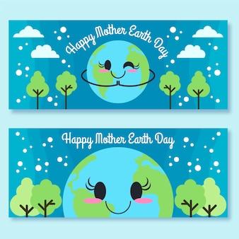 Moeder aarde dag platte ontwerp banner set