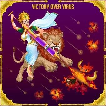 Moeder india op leeuw won het virus met vaccin