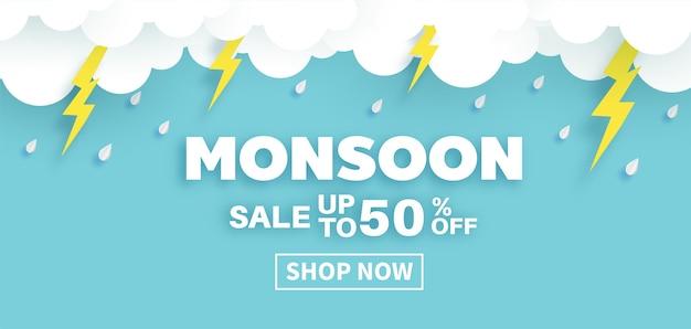 Moesson verkoop banner voor regenseizoen.