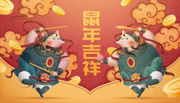 Mollige rattendeurgoden met vallende gouden munten, chinese tekstvertaling: gunstig rattenjaar