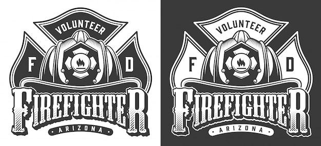 Monochroom brandbestrijding emblemen met gekruiste beenderen en brandweerman schedel helm dragen in vintage stijl illustratie