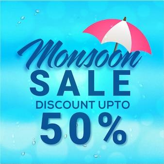 Monsoon verkoop concept