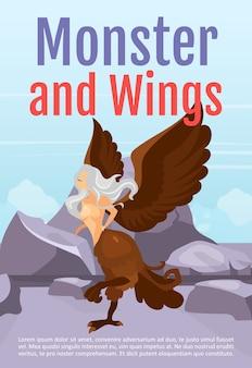 Monster en vleugels brochure sjabloon. harpij op mountatin. half vrouw beest. flyer, boekje, folderconcept met vlakke afbeelding. cartoon pagina-indeling voor tijdschrift. uitnodiging met tekstruimte
