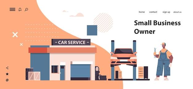 Monteur werken en repareren voertuig auto service auto reparatie en check-up onderhoud station concept horizontale bestemmingspagina kopie ruimte vectorillustratie