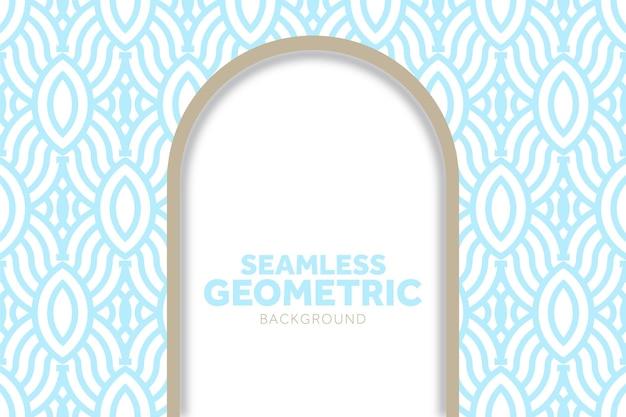 Mooi achtergrondontwerp met lichtblauw geometrisch patroon kan worden gebruikt om behang te maken