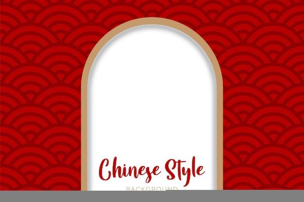 Mooi achtergrondontwerp met rood chinees stijlpatroon kan worden gebruikt om behang te maken