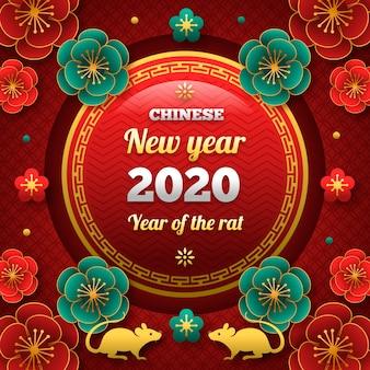 Mooi chinees nieuwjaar in plat ontwerp