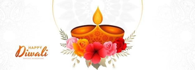 Mooi decoratief diwali-festivalbannerontwerp