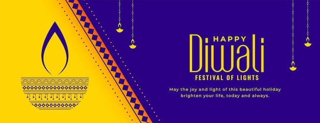 Mooi diwali-bannerontwerp in indiase stijl