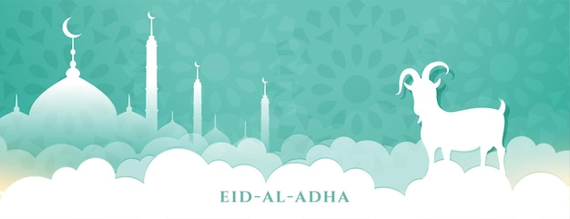Mooi eid al adha festivalbannerontwerp