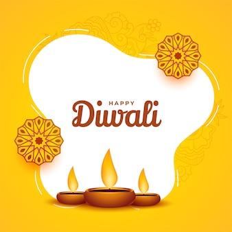 Mooi geel gelukkig diwali-banner decoratief ontwerp