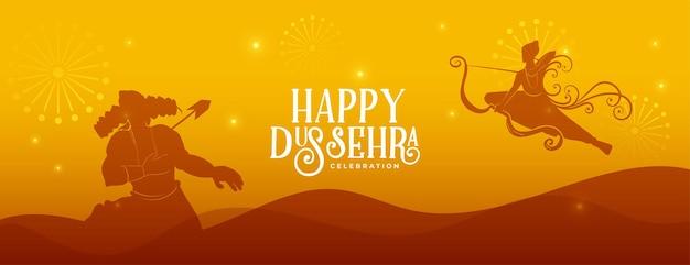 Mooi gelukkig dussehra-festivalbannerontwerp