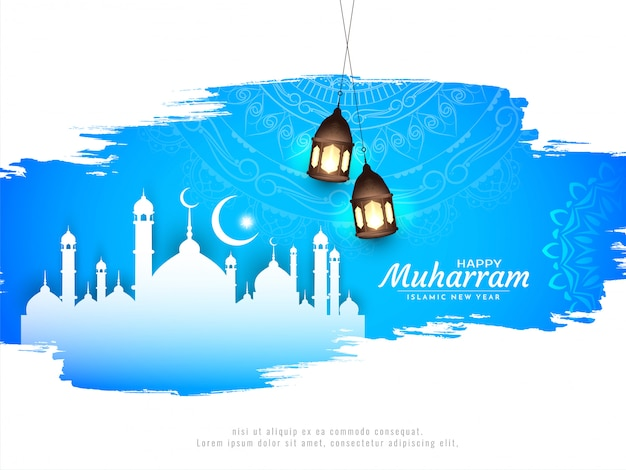 Mooi gelukkig muharram islamitisch festival