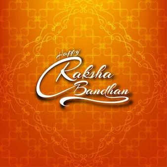 Mooi gelukkig raksha bandhan achtergrond
