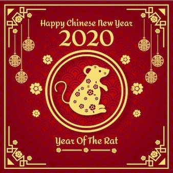 Mooi hand getrokken chinees nieuw jaar