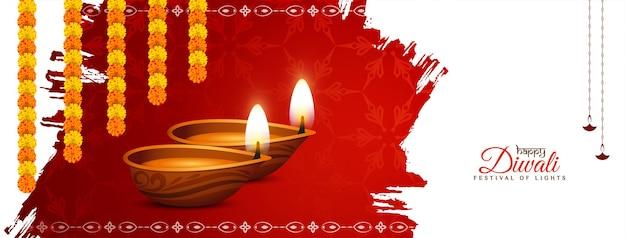 Mooi happy diwali-festivalbannerontwerp met diya-vector