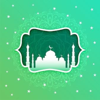 Mooi moskee decoratief ontwerp