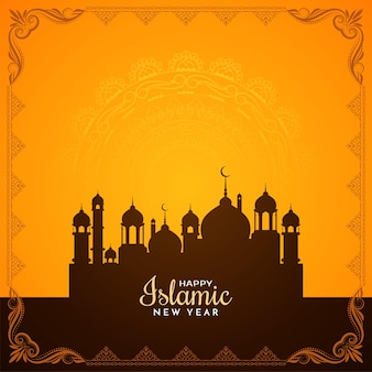 Mooi muharram-festival en islamitisch nieuwjaar religieuze achtergrondvector