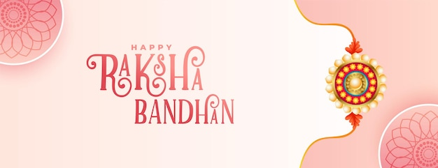 Mooi raksha bandhan indisch festivalbannerontwerp